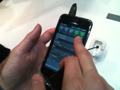 [CEATEC 2010] NTT docomo showed Samsung smartphone  Galaxy S  first time in Japan