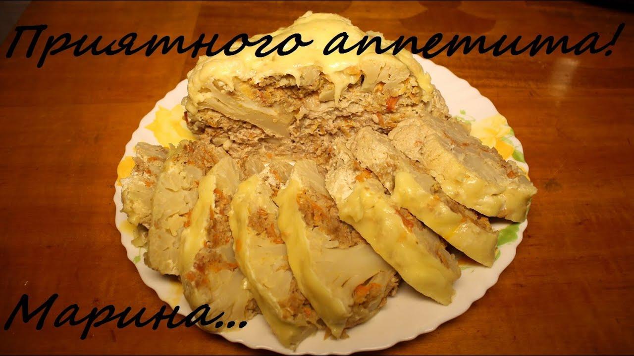 Цветная капуста с сыром в мультиварке рецепты редмонд
