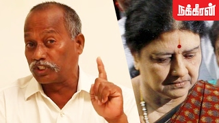 Voice of Common Man Against Sasikala Over OPS Allegation Issue
