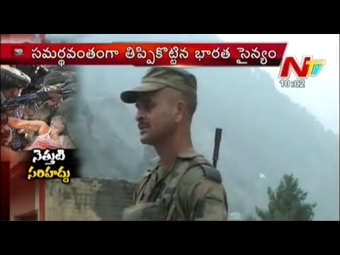 Indian Army Be Alert in Jammu Kashmir