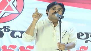 Pawan Kalyan Full Speech || JanaSena Party cadere meet at Rajamahendravaram