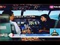 Yuk Intip Proses Training Pramugari Lion Air Dan Ruang Simulator Pesawat   BIS 14/11