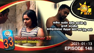 Room Number 33 | Episode 148 | 2021- 01- 13