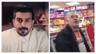 فلسطيني ناكر للمعروف يهاجم السعودية