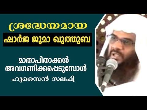 Mathapithakkal 21.03.2014 Sharjah Jumua Khutba Hussain Salafi video