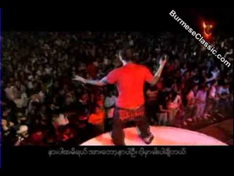 Myanmar Hip Hop Song 2011 + 2012 video