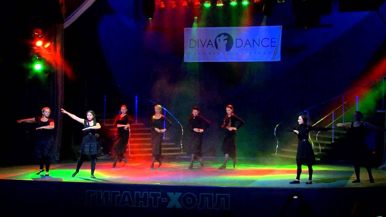 Летний отчетный концерт танцевальной школы DIVA Studio в Гигант-холле 08.06.2014 года. Танец Лезгинка, ансамбль Сириус.