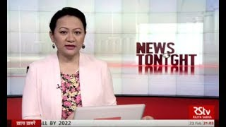 English News Bulletin – Feb 23, 2018 (9 pm)