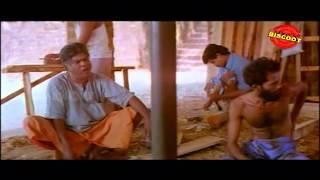 Sallapam Malayalam Movie Comedy Scene Mala, Manju, Variyar dileep