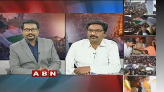 Discussion on Pawan Kalyan's political career in Telangana | Part1