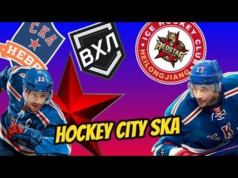 Хоккейный Город СКА / Матч СКА Нева