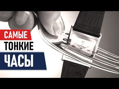 Самые  тонкие часы в мире | история рекордов