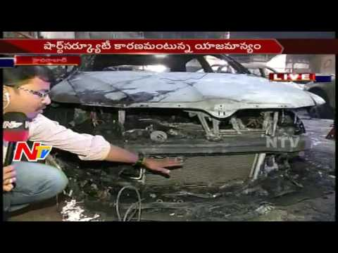 Huge Fire Accident in Car Garage Near Hitech City :Hyderabad || Latest News || NTV