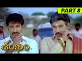 Shankam Full Movie Part 8 Gopichand Trisha Satyaraj mp3