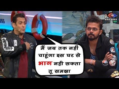 Bigg Boss 12 : Salman Khan Scolded Sreesanth | बार बार भागने पर श्रीसंत पर भड़के सलमान | BB 12