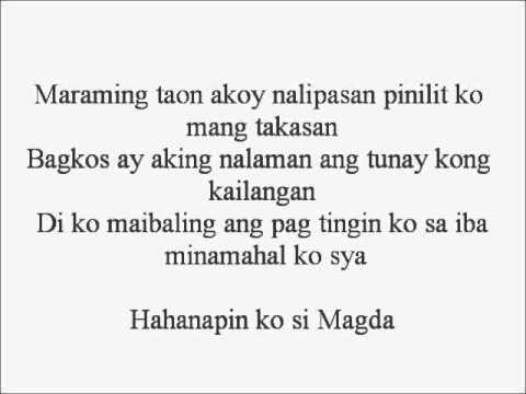 Magda- Gloc-9 ft.Rico Blanco  LYRICS