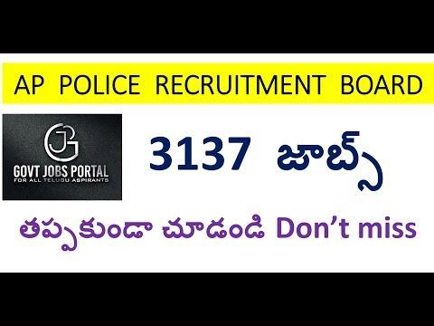 andhra pradesh police jobs || 3137 posts