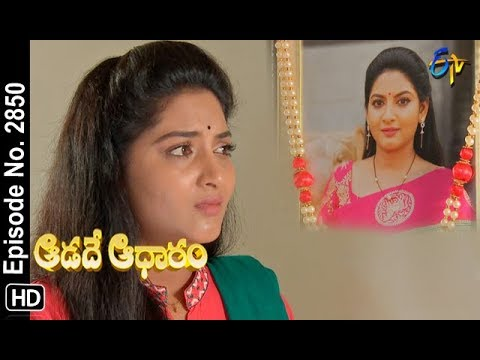 Aadade Aadharam | 3rd  September 2018 | Full Episode No 2850 | ETV Telugu