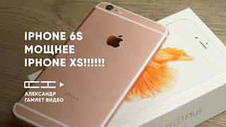 Video Editing iPhone 5S vs 6S vs 7 Plus vs XS