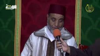 القرآن هو كل حياتي، للشيخ : مصطفى غربي، بمصلى التراويح بسلا.