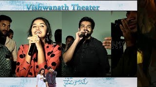 Hello Guru Prema Kosame Movie Team Visits Viswanath Theater || Ram pothineni |Filmylooks