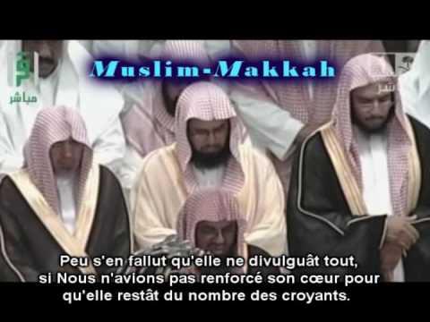 *exclusive* Shuraim Very Emotional 2009 - Sourate Qassas video