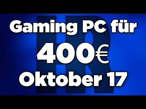 400€ Gaming PC Oktober 2017 | Pentium + RX560 | Computer günstig kaufen