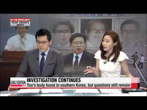 Yoo Byung-eun's death raises suspicions