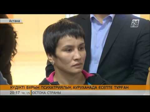 Астанада Ақтауда зорланған қызды қолдауға бағытталған акция өтті