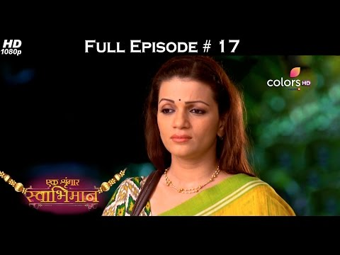 Ek Shringaar Swabhimaan - 10th January 2017 - एक श्रृंगार स्वाभिमान - Full Episode (HD) thumbnail