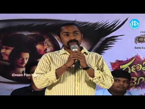 Ganapati Bappa Morya Movie Press Meet video