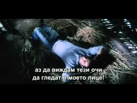 Nazar Mein Raho - Nazar (2005) +bg Sub.avi video