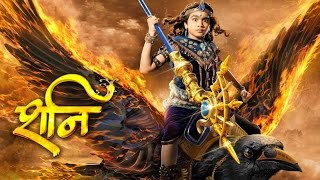 Download SHANI - 24th June 2017 | Full Launch Party | Colors Tv Shani Dev Today Latest News 2017 3Gp Mp4