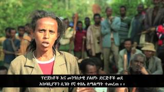 Ethiopia's Success In Sustainable Land And Water Management - Documentary