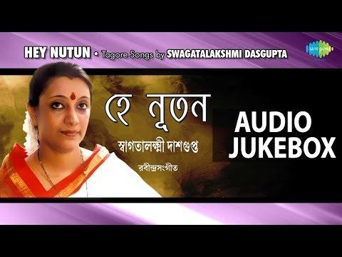Best Tagore Songs by Swagatalakshmi Dasgupta   Old Bengali Songs   Audio Jukebox