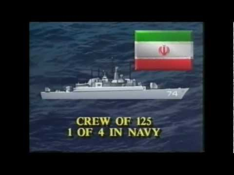 Iran - Iraq - United States (1987-88) (7 of 12)
