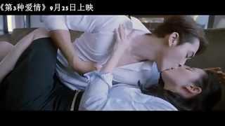 Korean men chinese girl beautiful love