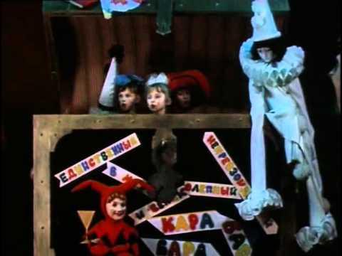 Скачать песню сюзанна салемтеатр кукол