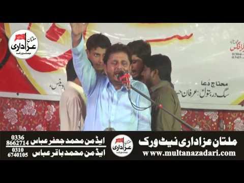 Zakir Bilal Hussain Ratta | Majlis e Aza | 23 June - 9 Haar 2018 | Qasiday And YadGar Masiab |