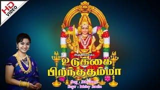 Official website of Arulmigu Angalamman Temple Melmalayanur - History