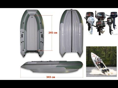 как выбрать мотор для надувной лодки пвх видео