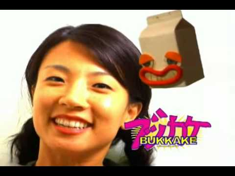 Japońska reklama mleka (Japanese milk ad)