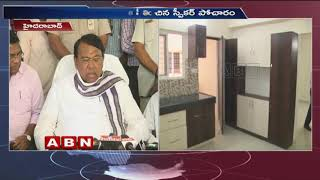 Telangana Assembly Speaker Pocharam Srinivas Reddy Inspects New MLA Quarters In Hyderabad