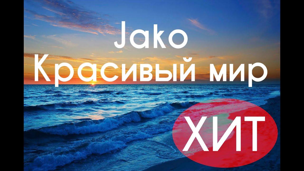 Новинки Музыки | Хиты 2 16 | ВКонтакте