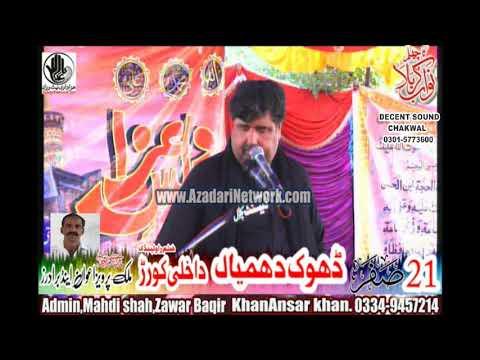 Zakir Amir Rabani | Majlis 21 Safar 2019 Dhok Dhamial Kurar |