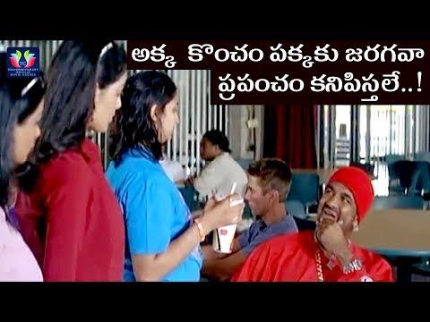Vennela Kishore Restaurant Comedy Scene - Vennela Movie || Telugu Comedy Scenes || TFC Comedy