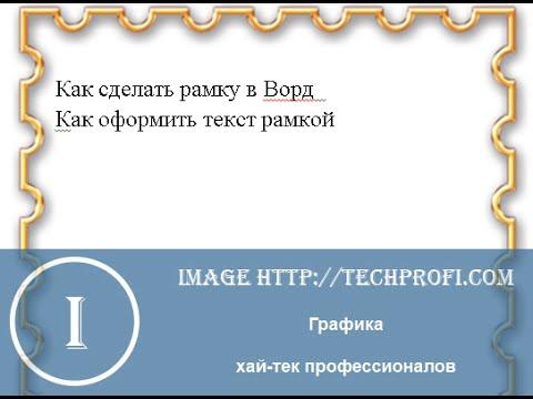 Marc DE Text Clip Arts - ClipartLogo