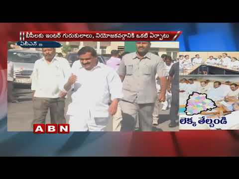 Key Decisions taken at Telangana Cabinet Meeting