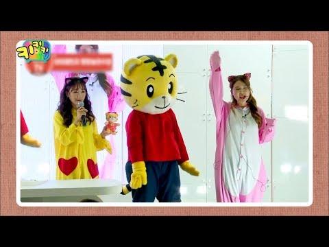 키키키TV 177회 | 코엑스 유교전 Kids eduTV 유튜버 특별공연 - 아이챌린지 명랑놀이수업 / 갱소TV