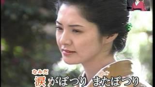 [新曲」おんな炎/花咲ゆき美/唄:後藤ケイ♪